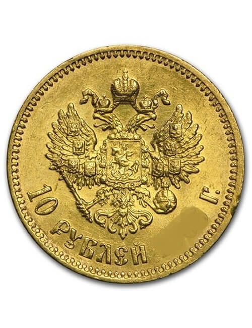 Nicholas II 10 Roubles Gold Coin